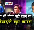 Indian Idol 11 Winner Sunny Hindustani | Abhijeet Won Indian Idol 1