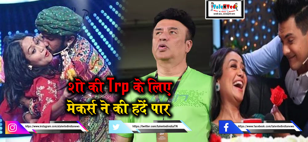 Indian Idol Biggest TRP Drama From Makers   Latest News
