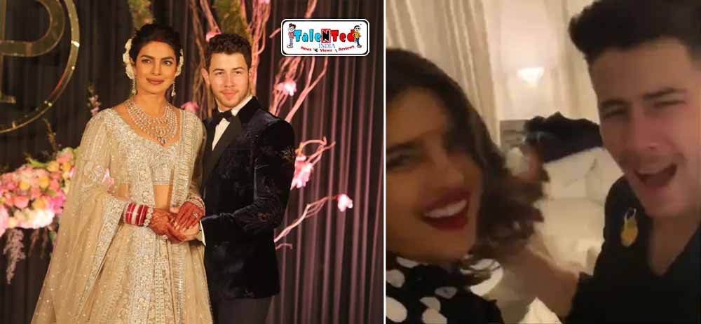 Nick Jonas Dance Video Viral | Priyanka Chopra Valentine's Day