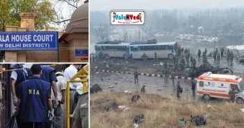Pulwama Attack Accused Yousuf Chopan Gets Bail