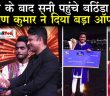 Movie Offered To Sunny Hindustani | Indian Idol 11 Winner