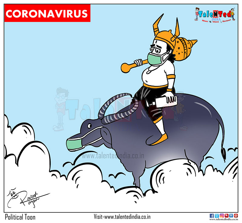 Cartoon On Death Due To Coronavirus | Matka Cartoon | Social Toon