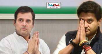 Changes In Congress After Scindia Left | Hindi News