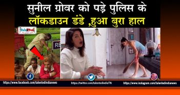 Bollywood Celebrity During Lockdown