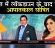 Bollywood Controversial News