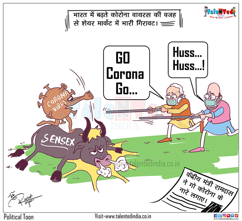 Sensex Today Live| Cartoon of the Day | Coronavirus continues to spread