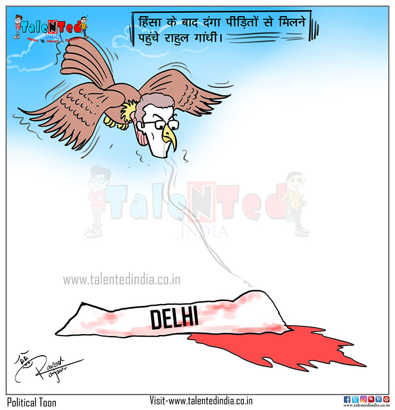 Cartoon On Delhi Violence 2020 Rahul Gandhi | Matka Cartoon