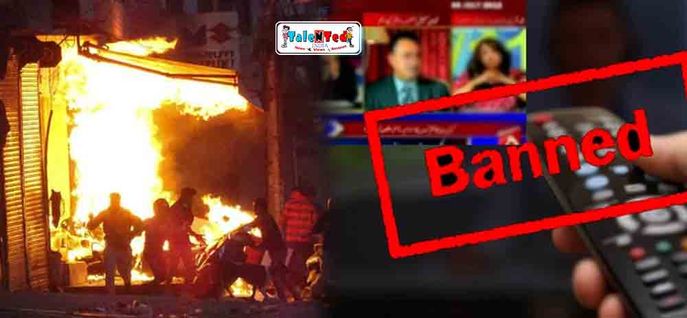 Ban Imposed On Malayalam News Channel Asianet and Media One
