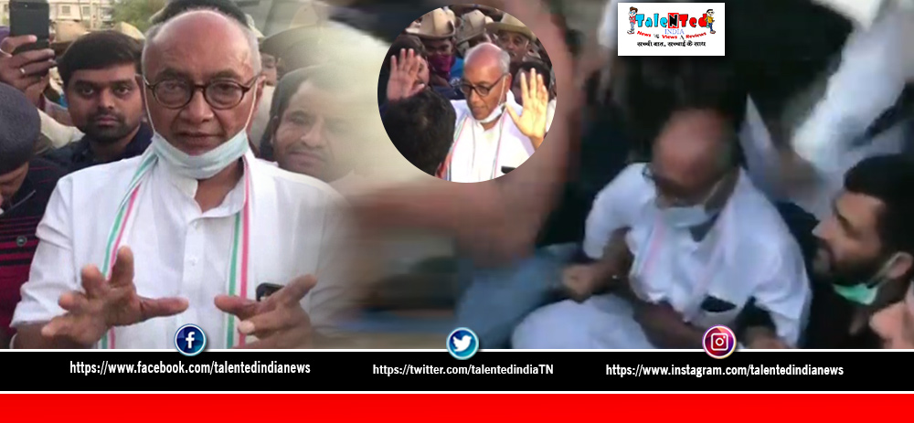 Digvijaya Singh Arrested Along With Many Other Congress MLAs