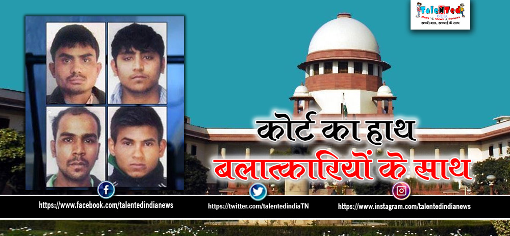 Supreme Court confirms death sentence for four convicts in Nirbhaya gang rape case