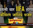 Bollywood Bulletin 10 April 2020