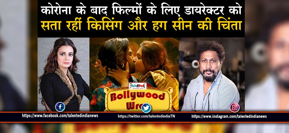 Bollywood Bulletin 13 April 2020