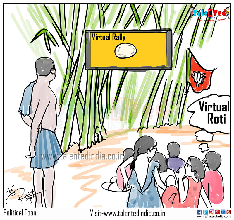 Today Cartoon On Amit Shah Digital Rally In Lockdown | Corona Virus