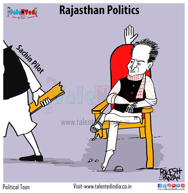 Sachin Pilot Join BJP Cartoon | Ashok Gehlot | Editorial Cartoon | Memes