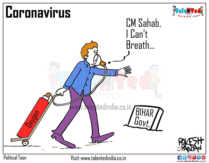 CoronavsFloodvsElection Cartoon News | Bihar Election 2020 | Memes