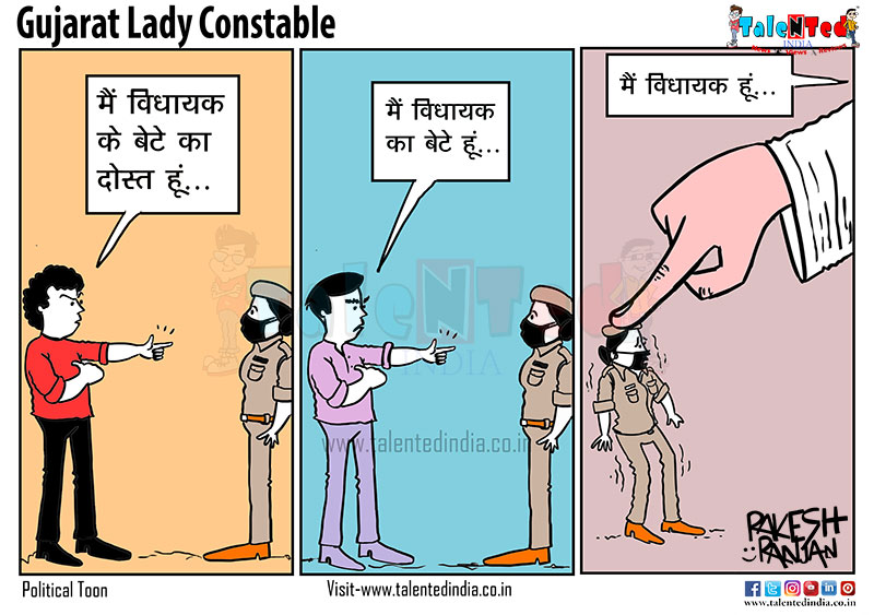 Indian Politician Cartoon | Political Cartoon | Political Memes | News