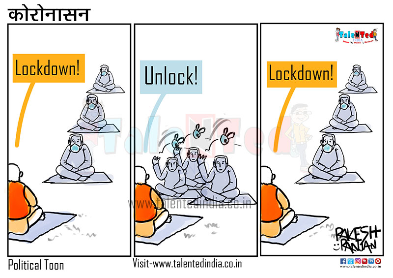 Lockdown 5 Cartoon News | Political Cartoon | Editorial Cartoon News