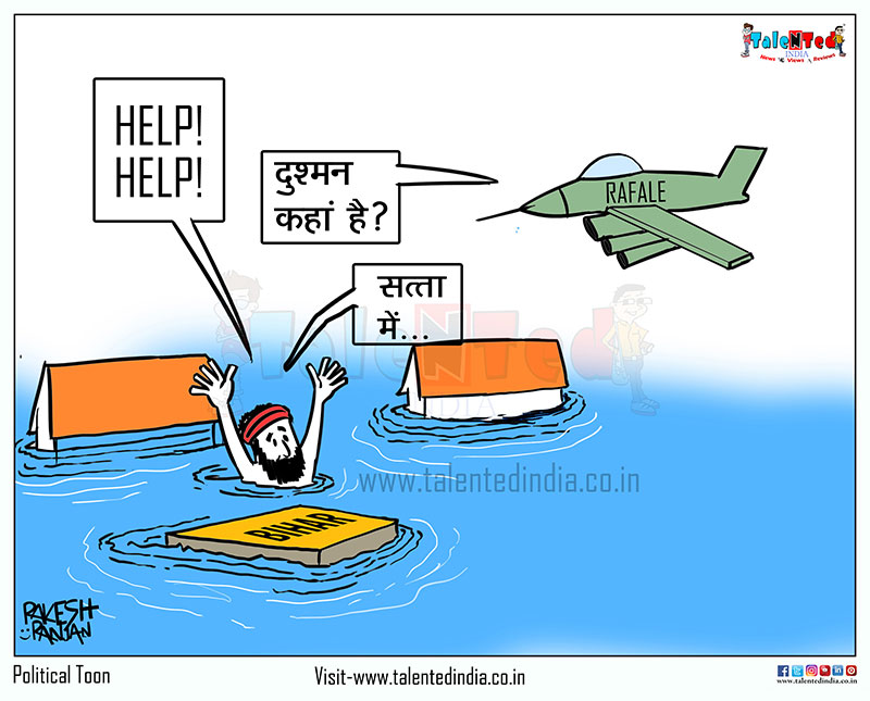 Rafale vs Bihar Flood | Political Cartoon | Funny Political Memes