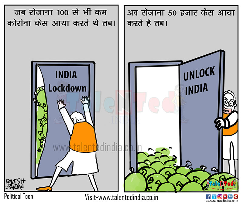 Unlock India Cartoon News | Political Cartoon | Funny Memes