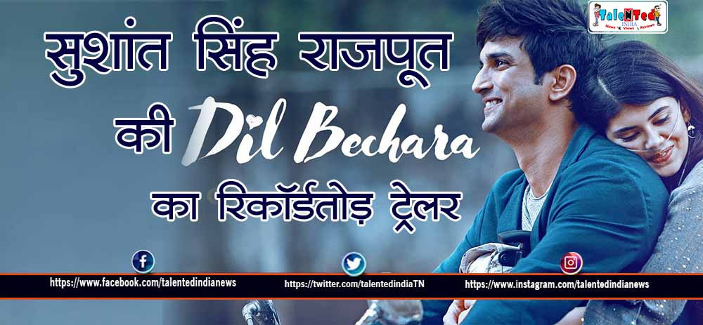 Download Full HD Dil Bechara Movie Trailer | Sushant Singh Rajput