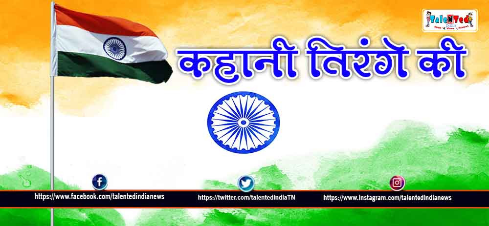Happy Independence Day 2020 | 15 August 2020 | PM Narendra Modi