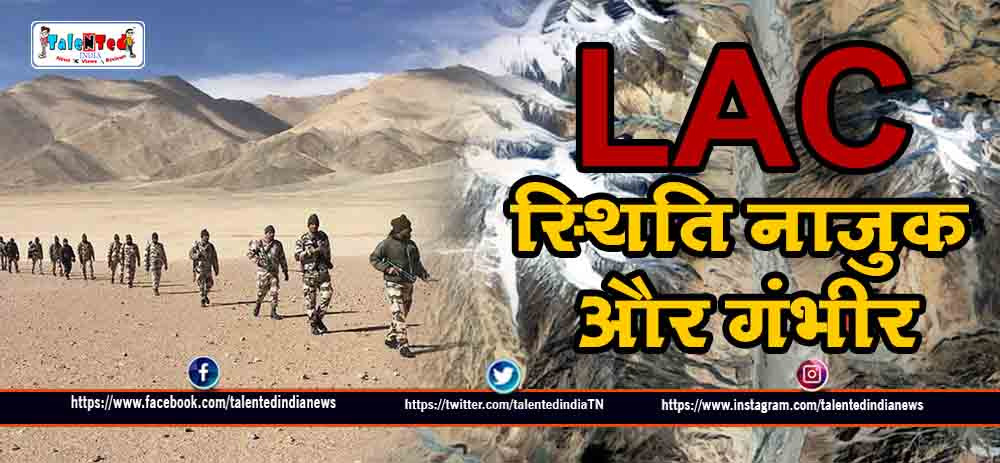Manoj Mukund Naravane Ladakh Visit | Indian Army | India China Face Off