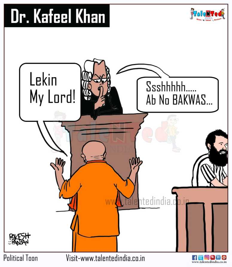 Dr. Kafeel Khan Released Cartoon | Funny Political Memes | Yogi Sarkar