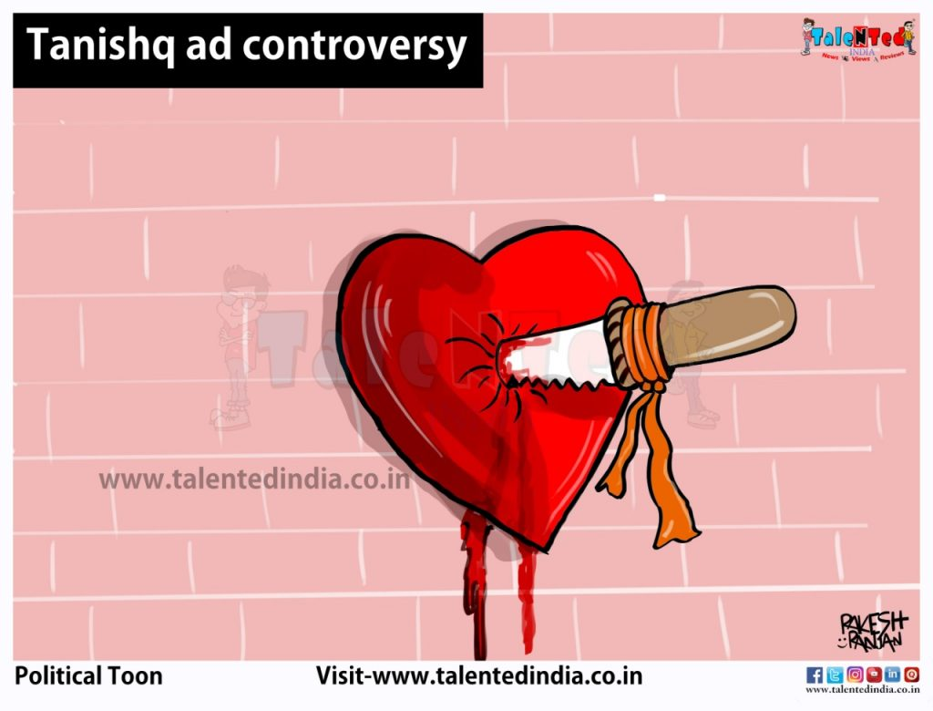 Tanishq Ad Controversy Video | Tanishq Ad Controversy Whatsapp Status