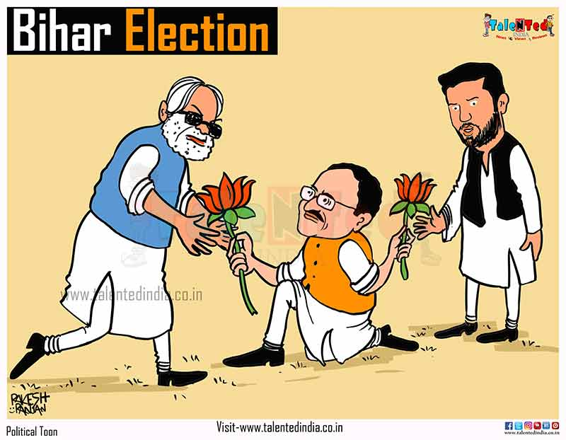 Will Chirag Paswan Join BJP | Political Cartoon | Funny Memes | Cartoon